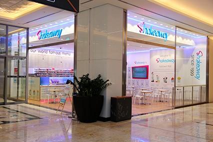 Nakheel Mall, Dubai, UAE